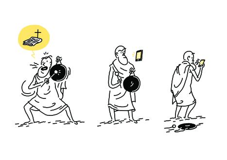 Et si la PQN gagnait son pari numérique ? | Les médias et l'innovation | Scoop.it