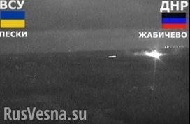 Exclusive footage of UAF night shelling DPR positions (VIDEO) | Global politics | Scoop.it