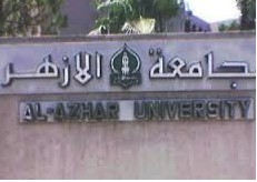 India to set up IT centre in Cairo's Al Azhar varsity | Égypte-actualités | Scoop.it