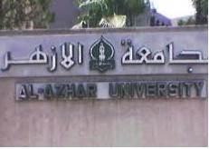 India to set up IT centre in Cairo's Al Azhar varsity   Égypt-actus   Scoop.it