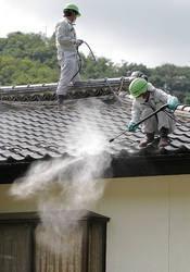 [Eng] Fukushima va créer des recommandations pour la décontamination  | The Daily Yomiuri | Japon : séisme, tsunami & conséquences | Scoop.it