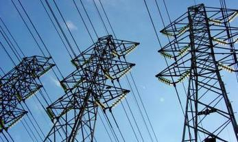 Paraguay impulsa un alza del precio de la energía que le vende a ... | Economía I | Scoop.it