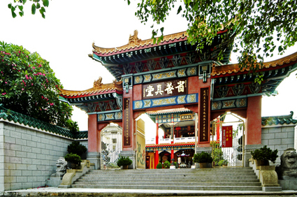 Shang Sin Chun Tong - The Largest Taoist Temple in Kowloon, Hong Kong | Ancient Cities | Scoop.it