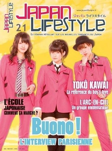 Japan LifeStyle # 21 | MANGAS JAPONAIS | Scoop.it