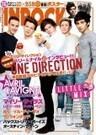 One Direction: Segundo detrás de cámaras de Midnight Memories ... | Música | Scoop.it