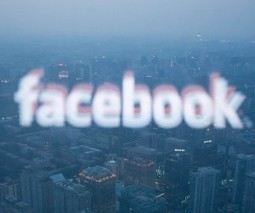 Irish and German regulators confirm: Facebook has deleted all facial recognition data for EU users | WEBOLUTION! | Scoop.it