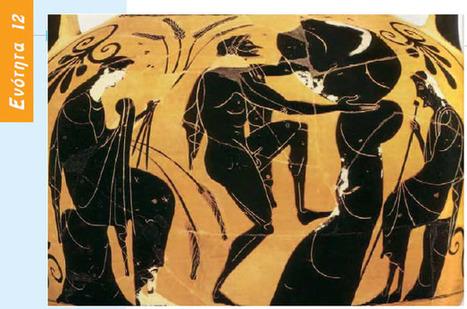 Ενότητα 12 :: arxaia | Aρχαία ελληνικά | Scoop.it