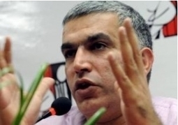 Bogus Bahraini Jurisprudence!  | The case of Nabeel Rajab! | Human Rights and the Will to be free | Scoop.it