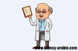 علاج الأمراض الكلية - هل تسبب حصوة الكلي ارتفاع الكرياتين   أمراض الكلية في السعودية   Scoop.it