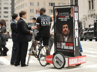 #Iran guilty as charged without trial? | From Tahrir Square | Scoop.it