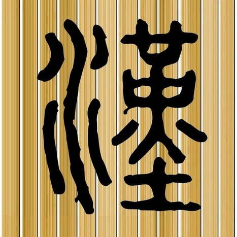 choumeizai - YouTube | History Resources and Ideas for Teaching | Scoop.it