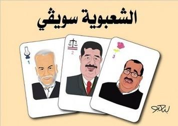 من خواطر هذا الأحد: الحبل والقوارض قصة النخب السياسية في مغرب آخر الزمان | كلامكم | Scoop.it