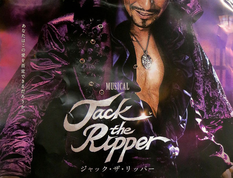 Jack The Ripper – The Musical | Jack the Ripper | Scoop.it