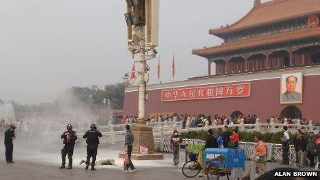 A fiery public protest at Tianananmen | Democracy in Place and Space | Scoop.it