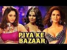 Piya Ke Bazaar Mp3 Song Download Free Humshakals | Songs Pk | mp3songspke | Scoop.it