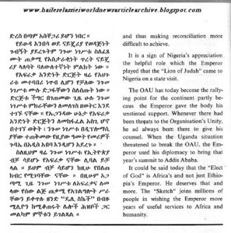 Haile Selassie I World News Article Archives | Digital and History | Scoop.it