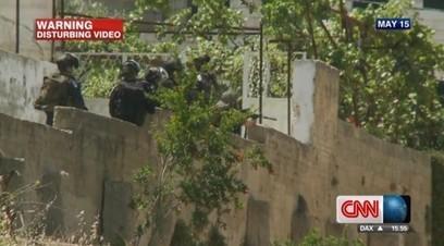 [Info-Palestine]- CNN a filmé un des assassins des deux jeunes Palestiniens (vidéo)  identifiant_article = 14574; | Une autre info | Scoop.it