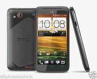 IMPORTED HTC T329D DUAL SIM(3G CDMA + 2G GSM ) MOBILE Dual Core 1Ghz Processor | Smart Phones | Scoop.it