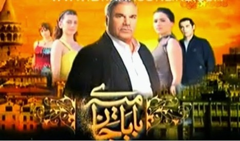 Merey Baba Jaan Episode 18 | Pakistani Urdu Online Dramas | Scoop.it