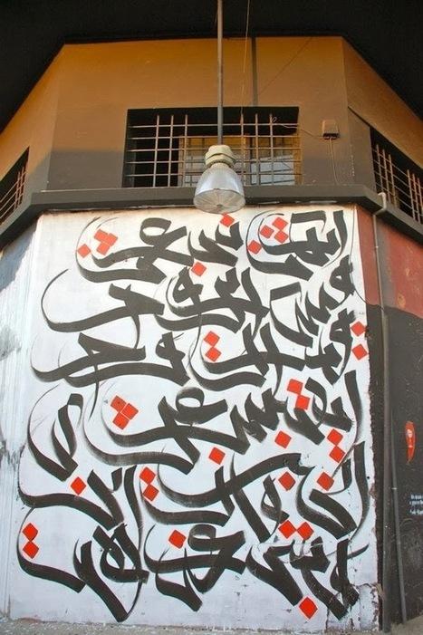 An Introduction to Street Art in Beirut, Lebanon - Street Art News | Street Art | Scoop.it