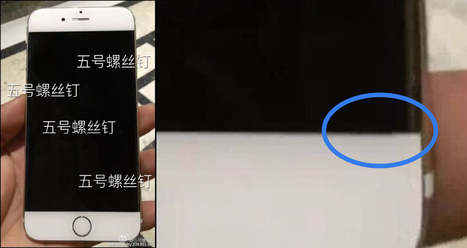 iPhone 7 photo surfaces showing edge-to-edge screen, but it's probably fake | Macwidgets..some mac news clips | Scoop.it