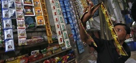 India's attempts to ban chewing tobacco stymied by black market - The National | The Paanwala | Scoop.it