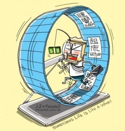 Vivre de son blog : 3 conseils et 3 erreurs que vous devriez ABSOLUMENT connaître ! | Communication pour TPE - PME | Scoop.it