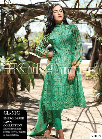"""Latest And New Print Shalwer Kameez 