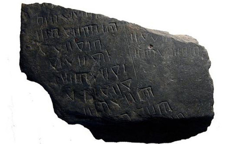 Una pizarra hallada cerca de Montijo desvela las cuentas de los últimos romanos de Lusitania | Arqueología, Prehistoria y Antigua | Scoop.it