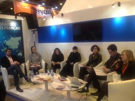 L'édition numérique prospère en Chine | Veille-édition numérique | Scoop.it