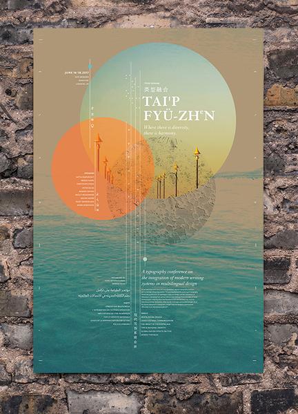 The Global Hybrid - Kristin Riger | Graphic Design Portfolio | San Francisco | Accoustic architecture | Scoop.it