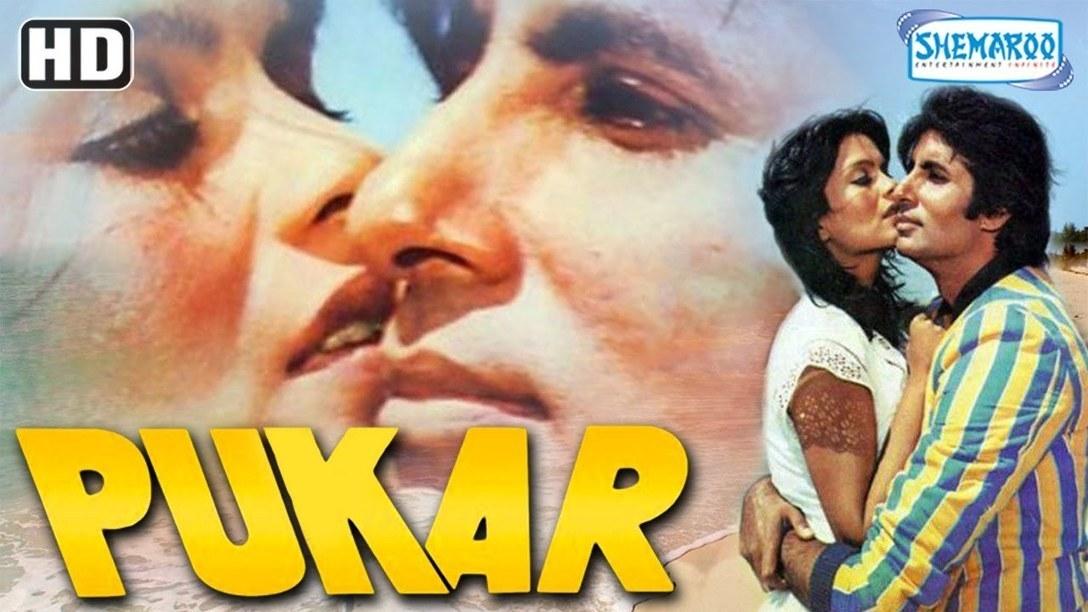 PK (2014) Full Hindi Movie HD - MOVIEUSB