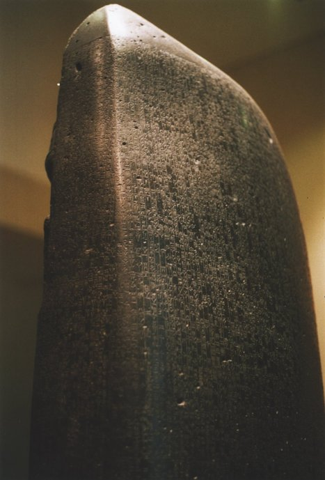 The Ancient Law Code of Hammurabi | Collapse of Ancient Egypt (The Old Kingdom) | Scoop.it