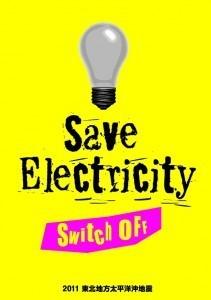 Comment réduire sa consommation et économiser de l'électricité ?  | Global Voices | Japon : séisme, tsunami & conséquences | Scoop.it