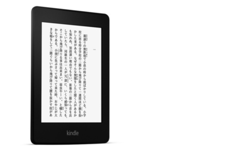 Japon : Les seniors adopteraient davantage l'ebook que les jeunes | EdiNum | Scoop.it