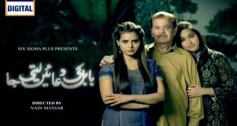 Babul Ki Duaen Leti Ja Episode 51 On Ary Digital | Dramas Online | Scoop.it