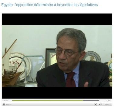 Egypte: l'opposition déterminée à boycotter les législatives (vidéo) | Égypt-actus | Scoop.it