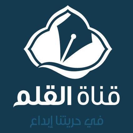 قناة القلم Al Qalam TV : قناة تلفزية فضائية تونسية، - منتديات تونيزيـا سات   Al Qalam TV - القلم الفضائية   Scoop.it