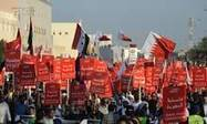 Even Bahrain's use of 'Miami model' policing  showing their disregard for reform | Human Rights and the Will to be free | Scoop.it