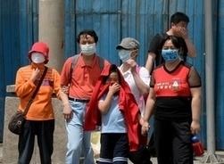 La pollution de l'air extérieure tue plus de 2 millions de personnes | Ecologie Sans Frontière et l'actualité | Scoop.it
