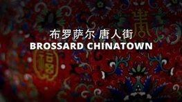 Brossard: Voyage au cœur de la communauté chinoise | Archivance - Miscellanées | Scoop.it