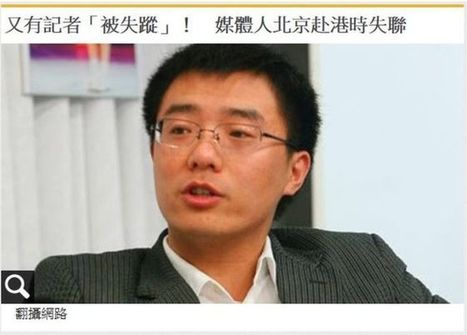 China columnist Jia Jia 'goes missing' en route to HK - BBC News | My Mosaic | Scoop.it