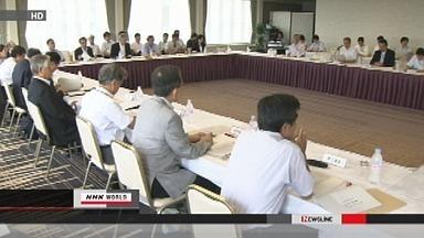 [Eng] TEPCO présente un plan pour extraire les barres de combustibles fondues | NHK WORLD English | Japon : séisme, tsunami & conséquences | Scoop.it