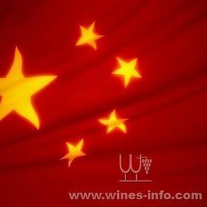 China wine industry suffers 'shakeout' | Chine et Vins Français: Une affaire de goût en devenir | Scoop.it