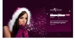 TechCrunch | The Gilt Groupe of Russia, KupiVIP, Raises Another $38M Led By Intel | OnlineMediaEpaper | Scoop.it