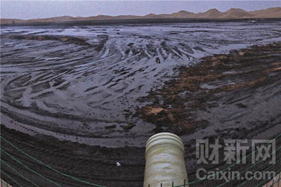 At Factory Waste Ponds, Fumes Choke Fantasies - | Sustain Our Earth | Scoop.it