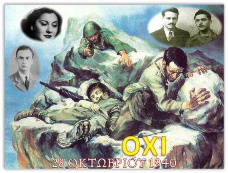 28η Οκτωβρίου 1940 | Ε΄ & ΣΤ΄ τάξη | Scoop.it