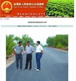 Government Responded in Weibo for Criticism | China Internet Watch | Content Model for Regional eGovernment | Scoop.it