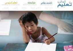 Langue arabe : AlJazeera lance un service d'e-learning pour les ... - Al-Kanz | IT | Scoop.it