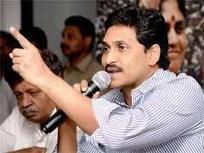 Jagan Mohan Reddy Feeling Unhappy   Niyantha9   Scoop.it
